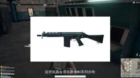 绝地求生: 吃鸡官方蓝洞放出7.62新武器, 5.56家族地位不保?