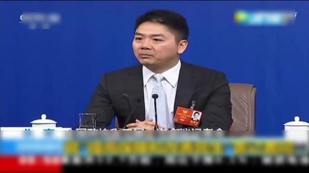 2018中国首富排名榜, 马化腾501亿美元稳当老大, 刘强东排第六位