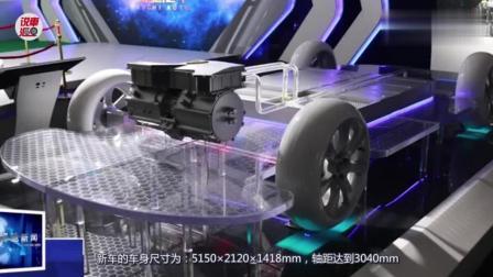 """国产新品牌《绿驰汽车》, 采用""""变形金刚""""车标, 比兰博基尼霸气"""