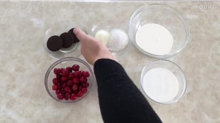 孩子烘焙视频教程 樱桃盆栽冰激凌的制作方法 新手烘焙教程视频