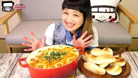 日本吃播大胃王俄罗斯佐藤吃: 胡萝卜乳酪配面包