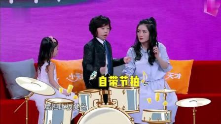 神奇的孩子音乐世家兄妹街舞、绕口令和唐诗技能好厉害
