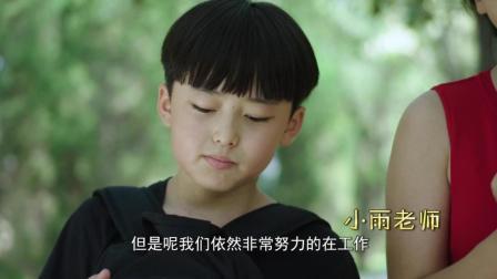 小雨老师: 熊孩子考试不及格, 为了不挨吵竟然这样套路妈妈, 真聪明!