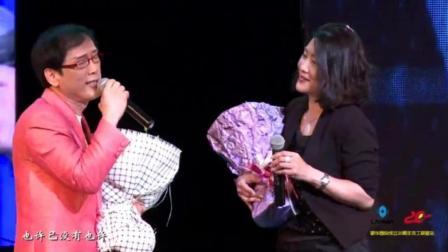 李茂山和陈嘉玲合唱经典老歌《无言的结局》