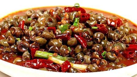 大厨教您炒螺丝做法, 香辣过瘾超美味, 夜宵必备的下酒菜!