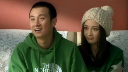 裸婚时代: 刘易阳带着佳倩见父母, 父母听这话怒了: 你爸妈知道吗
