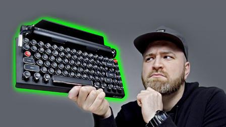 键盘也是一个轮回?神秘复古风键盘开箱