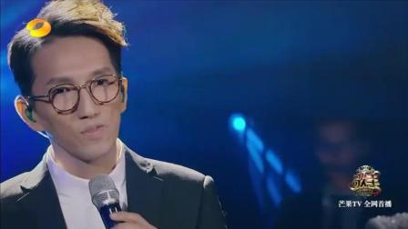 我是歌手: 林志炫演绎古风版本的《斯卡布罗集市》, 请收下我的膝盖!