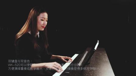 NUX WK-520智能数码钢琴产品宣传短片