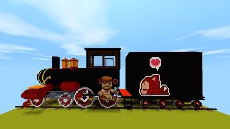迷你世界 爆笑列车 这列车长也没谁了