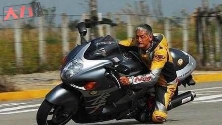 中国74岁老人骑铃木隼狂飙320, 外号磨膝大帝, 是柯受良的师傅
