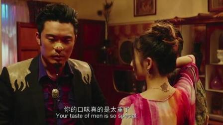 陈赫摇了摇头: 阿香啊, 你的口味真的太重了, 听到了心碎的声音