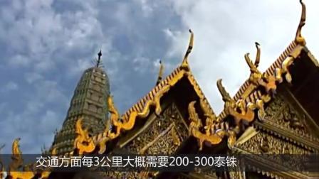 想出国旅游, 去泰国旅游旅游一趟, 需要花费多少钱?