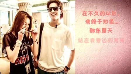 杨洋和郑爽相识的每一个精彩瞬间, 看的人忍不住流泪, 茫茫人海相遇便是缘!