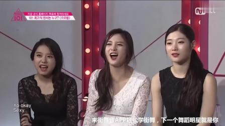 女版101给力翻跳EXO《咆哮》