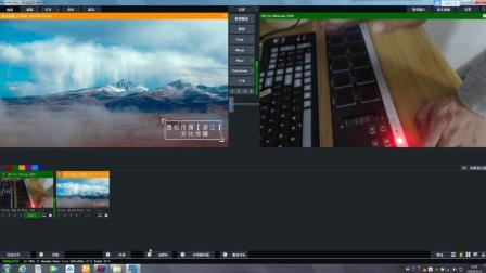 vmix多机位导播系统软件MIDI键盘设置
