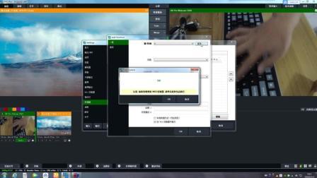 VMIX多机位导播直播软件快捷键设置