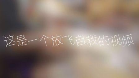 【Echo】葱油拌面教学 + 亚米网零食开箱 | ft. Yamibuy