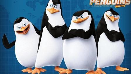 马达加斯加的企鹅3 排球大决战