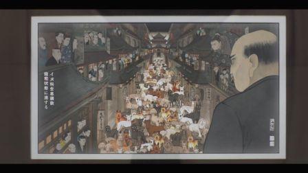 【猴姆独家】韦斯·安德森执导的全新定格动画力作《犬之岛》曝光第二支片段!