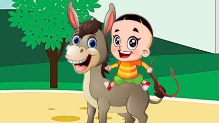 小毛驴儿歌 大头儿子和小毛驴