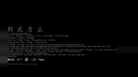 徐佳莹《到此为止》MV