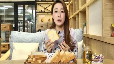 淘最上海20180129-2018美食风向标-爸爸糖手工吐司
