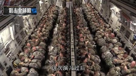 解放军半小时调动十万大军, 美国发出感叹: 中国什么时候变得如此强大!