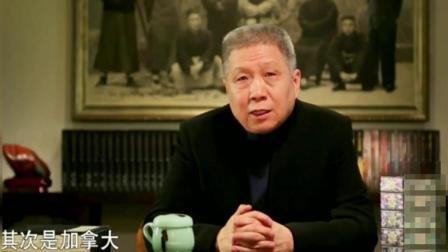 马未都 解释中国为什么在200年前突然从世界霸主变成了人见人欺