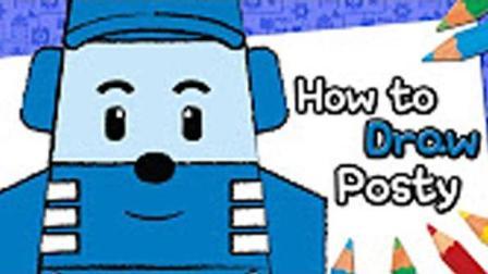 和警车珀利一起玩(110)♥怎样画波斯提 邮政车 -Robocar Poli-幼儿安全教育★傲仔小天地★