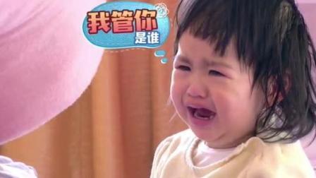 """包文婧扮""""大猪佩琪""""吓哭饺子, 妈妈你是要吓洗我啊"""