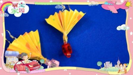 萌宝家园手工课堂: DIY纸鹤枫叶扇子耳环, 手工折纸大全