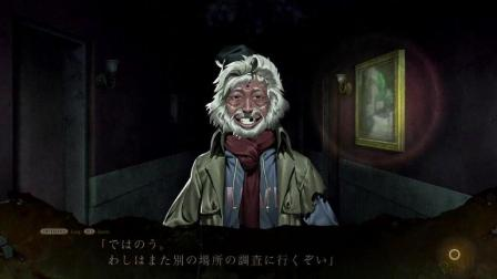 【doraiba】《死印》DLC第六章小红帽P5