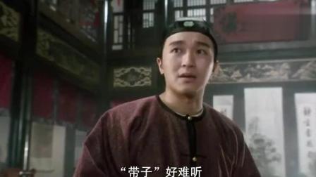 鹿鼎记-看韦小宝如何安排夫人的大小排序, 周星驰粤语原声