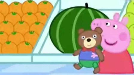 小猪佩奇: 小熊泰迪去超市购物, 超可爱