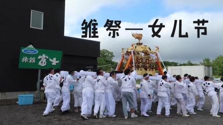 马叔叔的旅行日志 第一季 北海道的日本女儿节 雏祭