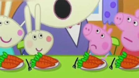 小猪佩奇: 佩奇和乔治去理查德家才发现自己和别人不一样