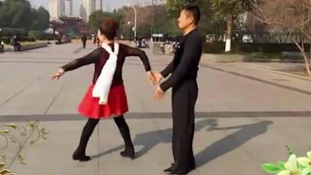 义乌交谊舞 双人舞三步踩《山谷里的思念》