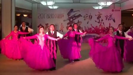 交谊舞蹈队《天路》跳的真耀眼