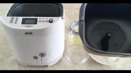 烘焙烤面包教程(43)烘焙翻糖蛋糕的做法视频教程(24)蛋糕裱花教学视频日式抹茶和果子