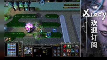 魔兽RPG 战就战 新模式屠神之战 小峰解说