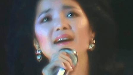 邓丽君演唱的这首歌, 把唱功发挥到了极致