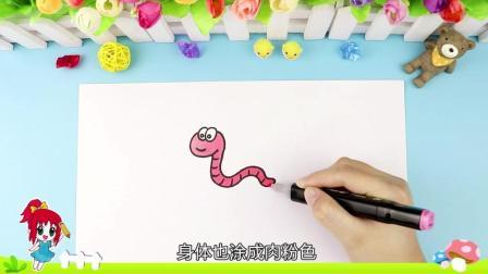 零基础如何学习绘画? 一只蚯蚓的绘画过程 简单详细为了宝贝收藏吧