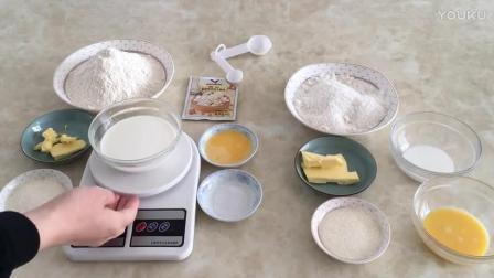 怎样做烘焙蛋糕视频教程 椰蓉吐司面包的制作 烘焙教程图解