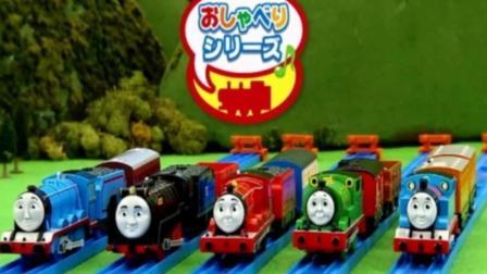 托马斯和他的朋友们第十第1季 2018 托马斯和他的朋友们中文版