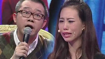 要临产了还受丈夫虐待, 妻子说出来气炸了全国女网友, 涂磊气绿脸!