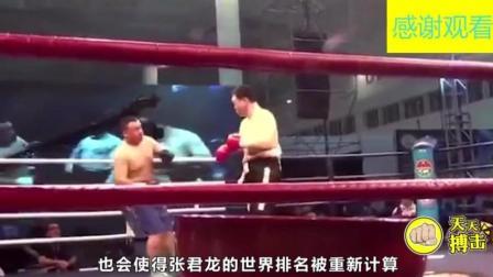 中国人的骄傲, 武警拳王张君龙连续三次重拳, 直接KO世界冠军