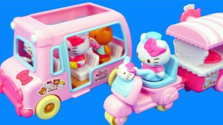 玩乐三分钟 HelloKitty、凯蒂猫的校车与雪糕车儿童玩具