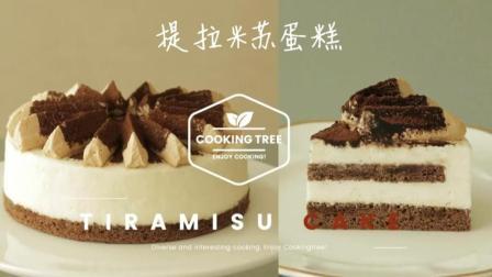 教你在家就能做超好吃的提拉米苏蛋糕