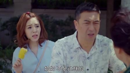张嘉译和王小米在一起,亲妈上来就是一巴掌?亲妈:你还要脸吗
